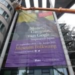 museum-folkwang-inspiration-japan
